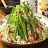 てっぺん 渋谷 女道場 - 料理写真:大山鳥の赤鍋