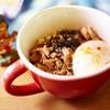フルル - 料理写真:温玉オニオンチャーシュー丼