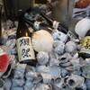 海三昧 おさしみ家 - メイン写真:
