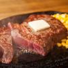 ザ・ステーキ - 料理写真: