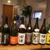 UshiGoya - ドリンク写真:日本酒