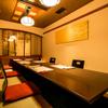 個室会席 北大路 - メイン写真:
