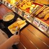 丸亀製麺 - メイン写真: