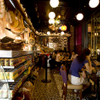 BARBARA market place 151 - 内観写真: