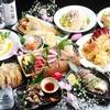 本格九州料理×個室居酒屋 九州小町 - メイン写真: