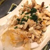 HiBiKi - 料理写真:燻製鶏皮ポン酢