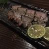 HiBiKi - 料理写真:スモークタンスライス