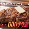WINE×鉄板料理 ば~る - メイン写真: