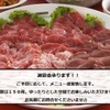 菅乃屋 - メイン写真: