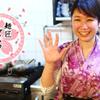 麺匠 さくら咲く - メイン写真: