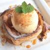 ダイツ - 料理写真:サクサクパイにキャラメルを練り込んだシナモン香るアップルパイ