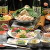 九州酒華まつり - メイン写真: