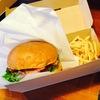 バーガーショップホットボックス - 料理写真:テイクアウト