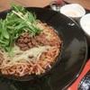 麻SHIBIRE - 料理写真:汁なし担々麵セット