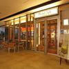 ポータル カフェ アキバ - 外観写真:秋葉原駅徒歩1分です♪