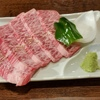 焼肉万衆 - 料理写真:わさびDEカルビ