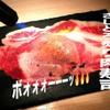フレンチ肉バル ハルマン - メイン写真: