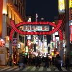 新宿歌舞伎町の飲んべえが通うラーメンまとめ