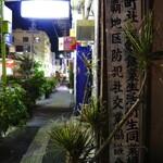 栄町の歩き方(場外ハシゴの千鳥足編)