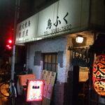 西武新宿線「沼袋」恐るべし!