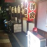 広島県東部で昼飲みによいお店 お一人様も!