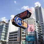 """【男目線で評価する】""""表参道・青山周辺ランチ""""10選"""