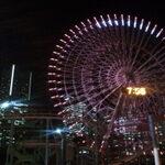 お誕生日は横浜で♡アクティブデート♡