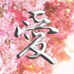 【祝・開花!】もし満開じゃなかったら『エア花見デート』チュートリアル御用意しました ≪東京南西部編≫