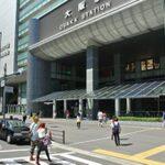 大阪駅周辺デート♥大阪駅周辺のホテルのまとめ