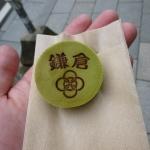 【食べ歩き珍道中】鎌倉・江ノ島