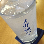 川崎鶴見臨海部発!せんべろ選手権『本当に1,000円札1枚で飲めます』