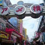 【食べ歩き珍道中】上野、御徒町、湯島