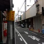 【尼崎】ディープ&ユニークなお店8選