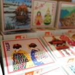 【京都】錦市場周辺で、見つけた美味しいもの(^^)/