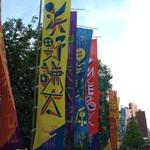 【両国】6/2(火)SAKEROCK解散LIVE前後に行くべきお店 10選