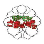 【テレ東】モヤさま2のロケにも来ていたお店まとめ