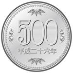 広島市内 財布に優しいランチ