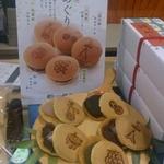 京都☆祇園祭のスイーツ特集