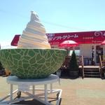 【夏の北海道】冷たくて美味しいもの♪