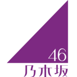 【聖地巡礼】食べログ的乃木坂46の聖地まとめ!