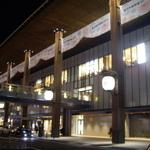 信州駅そば立ち食い屋
