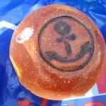 買わずにはいられない『ご当地焼印入りパン』 神奈川編プチ観光ガイド付き