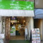 【石川県】∞増殖中∞10選・2015.9版※追記あり