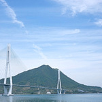 愛媛県・広島県 しまなみ海道と島々めぐり