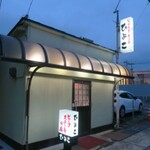 【石川県】少しディープで風変わりな金沢9選※追記あり