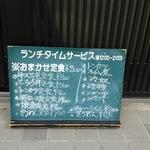 コスパがいい!富山で美味い!大盛り!落ち着く定食屋7選。