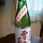 日本酒が旨い店