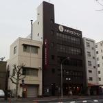 【4000件達成記念】神戸を代表する炭火焙煎珈琲の元祖萩原珈琲が美味しく飲めるお店☆