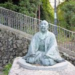 兵庫県 有馬温泉と竹田城跡めぐり