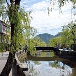 兵庫県 出石と城崎温泉と姫路めぐり